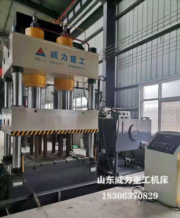 500吨不锈钢水槽拉伸机